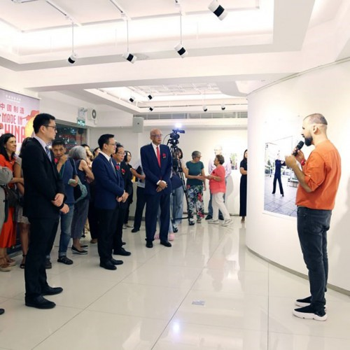 Exhibition Opening - Made in China (Fundação Rui Cunha)