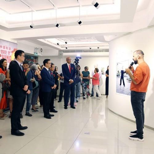 Exhibition Opening - Made in China (Fundação Rui Cunha)