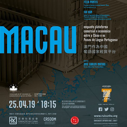 "Press Release Experts discuss challenges and opportunities on ""Macau's role as an economic and trade..."