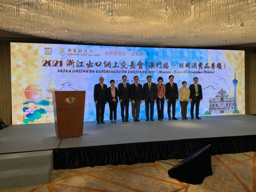 "CCILC-Macau co-organizes ""Zhejiang Online Export Trade Fair 2021 (Macau)"" to enhance collaboration"