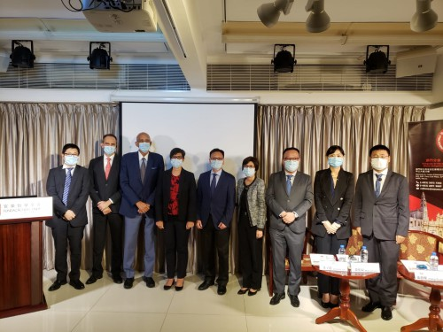 CCILC-Macau's Seminar on Strengthening Cooperation between China and Portuguese-Speaking Countries w...