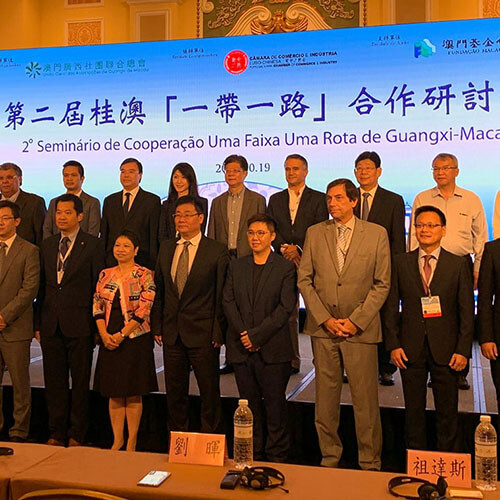 "CCILC – Macau Delegation co-hosted ""The 2nd Guangxi-Macao Belt and Road Cooperation Seminar"""