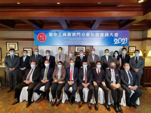 CCILC-Macau realiza Reunião Anual da Assembleia Geral 2021