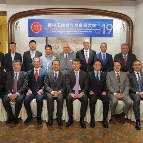 Delegação de Macau da Câmara de Comércio e Indústria Luso-Chinesa realiza Reunião Anual da Assemblei...