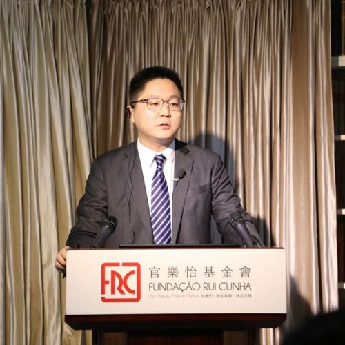 「澳門作為中國與葡語國家經貿平台」研討會